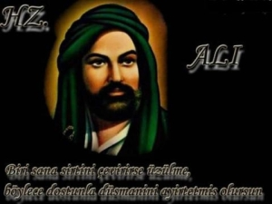 Aleviliğin İslam'la İlişkisi
