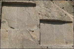 Luluların Tarihteki Yeri